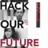 【20卒ウィンターインターン募集】2030年の経営戦略を構想せよ!?