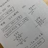 一次関数の計算 04/06 月