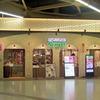 ブラボー BRAVO  上野中央口店