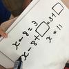 等式の性質について理解した生徒が、まだよく理解していない生徒に説明している