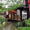 【別府市】鉄輪温泉 かなわ荘~ハイカラ空間が素敵過ぎる!真っ赤な外観の宿泊施設