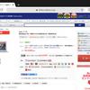 [ノジマ値下げ日和 SkyLake 37,800円、iPad2018 39,500円、MacBook Air MQD32J/A 99,309円
