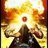 悪魔的エリート:アメリカのマインドコントロールと世界政府