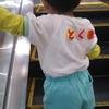 """【木曽さんちゅうは""""ぷちビッグダディ""""】第679回「ぷちビッグダディ、息子と買い物」"""