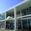 【文具店めぐり】徳島県最大規模といわれる文具店「文具館チャーリー沖浜店」に行ってきた