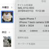 『HEIC』→『JPEG』変換方法。 銀行口座の開設に写真が添付できないのは、iPhoneの拡張子のせいかもしれない。
