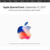 Appleスペシャルイベント2017、生中継まとめ!新型iPhone、AppleWatch、AppleTVなど、アップルの最新製品は発表されるのか?