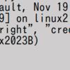 Pythonでサロゲートペア -- ほっけの逆襲