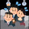 中国メディア「東京の満員電車ヤバすぎ!常軌を逸している!」