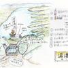 満濃池(香川県まんのう)