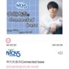 中川大志くんのラジオ。
