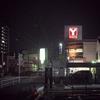 ヤマナカ is awesome