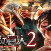 【DLC】PS4進撃の巨人2 コスチューム第5弾とエピソード第4弾が配信開始!