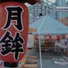 京都 祇園祭り 鉾の軒裏と車輪 vol.1