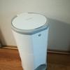 コスパ最高のおつむゴミ箱は日本育児korbellおむつポット