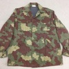 【イタリアの軍服】海軍サン・マルコ海兵団迷彩フィールドジャケットとは? 0472 🇮🇹ミリタリー