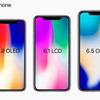 新型iphoneは、『ipen 』というスタイラスペンに対応する!???