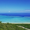 【旅のコラム】はじめての小笠原諸島 旅行記 その6~小笠原旅行の特徴とは~