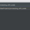ProcessingのプログラムをIntelliJとScalaで開発する
