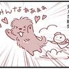 【犬漫画】犬も友情に救われることがある。