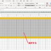 複雑な表をグループ化して、見やすくする方法。