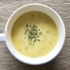 シニアにもススメたい。タンパク質をしっかり摂りたい人へのおススメ。〜クノール「たんぱく質がしっかり摂れるスープ」〜
