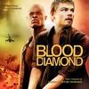 予想外に社会派ムービーだった『ブラッドダイヤモンド』【Blood Diamond / Leonardo DiCaprio】