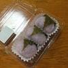 3-5   桜餅を食べ比べをしてみた!!