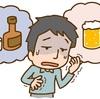 薬物、アルコール、ギャンブル、ステロイド全部同じ依存症
