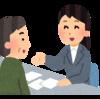 """失業保険の""""求職活動実績 """"を最も簡単に作る方法"""