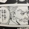 【ハンターハンター】謎の格闘家・ボドロについての考察