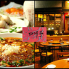 【オススメ5店】東京・大手町・日本橋・人形町(東京)にある四川料理が人気のお店