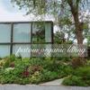 緑いっぱいの癒やし空間「Patom Organic Living(パトム オーガニック リビング)」@スクンビットソイ49/6