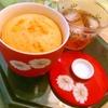 ふっくらしっとり柚子チーズ茶碗蒸しぱん