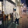 082 上野・勇 【ueno・isamu】