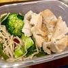 【きみメシ】鶏胸肉の美味しい食べ方