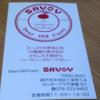 神戸の美味しいカレー専門店「SAVOY」をご紹介!店内にJAZZが流れる完全オリジナルカレー店。
