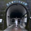 2020年9月19日 九州自然歩道 49日目 藪漕ぎ上等南阿蘇外輪山 熊本県阿蘇郡高森町高森中央~高森町清水峠