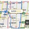 【GO TO トラベル利用】『実質0円以下で宿泊2』~宿泊地は大阪日本橋~