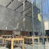 【新型コロナウイルス備忘録】全世界(中華圏除く)アップルストアが3月27日まで一時閉店へ