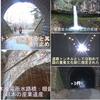 旧天城峠は、通行止めでも 伊豆の踊子と天城山隧道だぁ ^^!