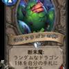 妖の森ウィッチウッド カード事前評価(13)