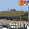 日本が基地を作って、米軍がそれを使う