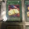 遊戯王カード vol.1 秘術の書