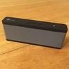 40オヤジがamazon Prime Dayで購入した Bluetooth スピーカーが優秀すぎる!