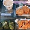 【食べログ】持ち帰り専門!関西の高評価お惣菜3選ご紹介します。