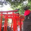 女子必見!根津神社の恋愛パワースポット 乙女稲荷