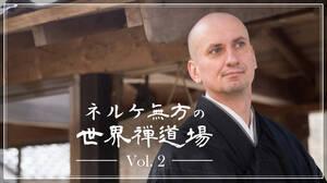 禅修行に向けてドイツで学んだ、愛すべき「日本学」と「日本語」