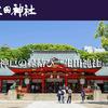 風間俊介出演『最貧前線』神戸公演への遠征時に行きたいところ