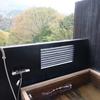 箱根強羅、芦ノ湖、仙石原の旅その3 櫻休庵の部屋付き露天は湯温が絶妙